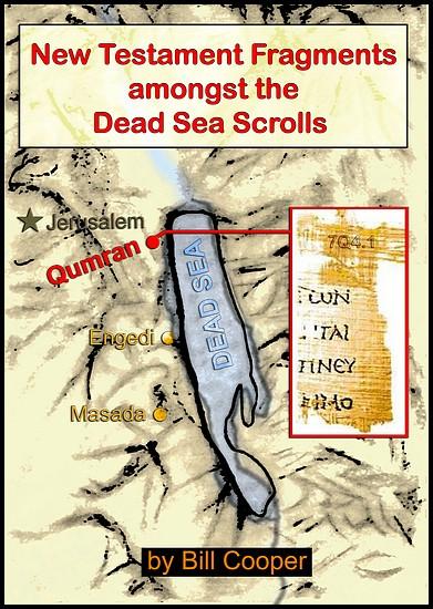 js_Dead Sea Cave 7 FRONT v4