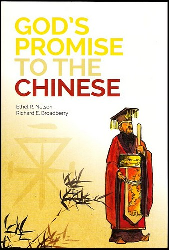 js_Gods promise to the Chinese - Ethel R Nelson