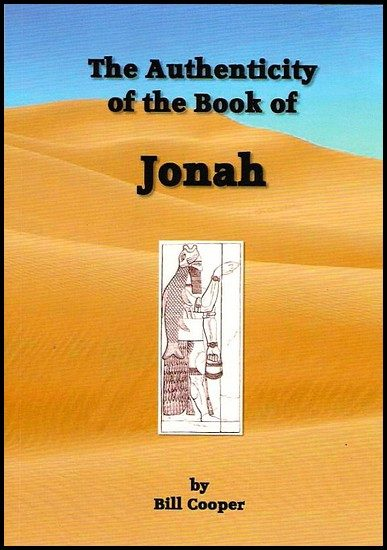 js_The Authenticity of Jonah - Bill Cooper