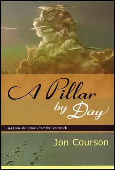 js_a pillar by day - jon courson